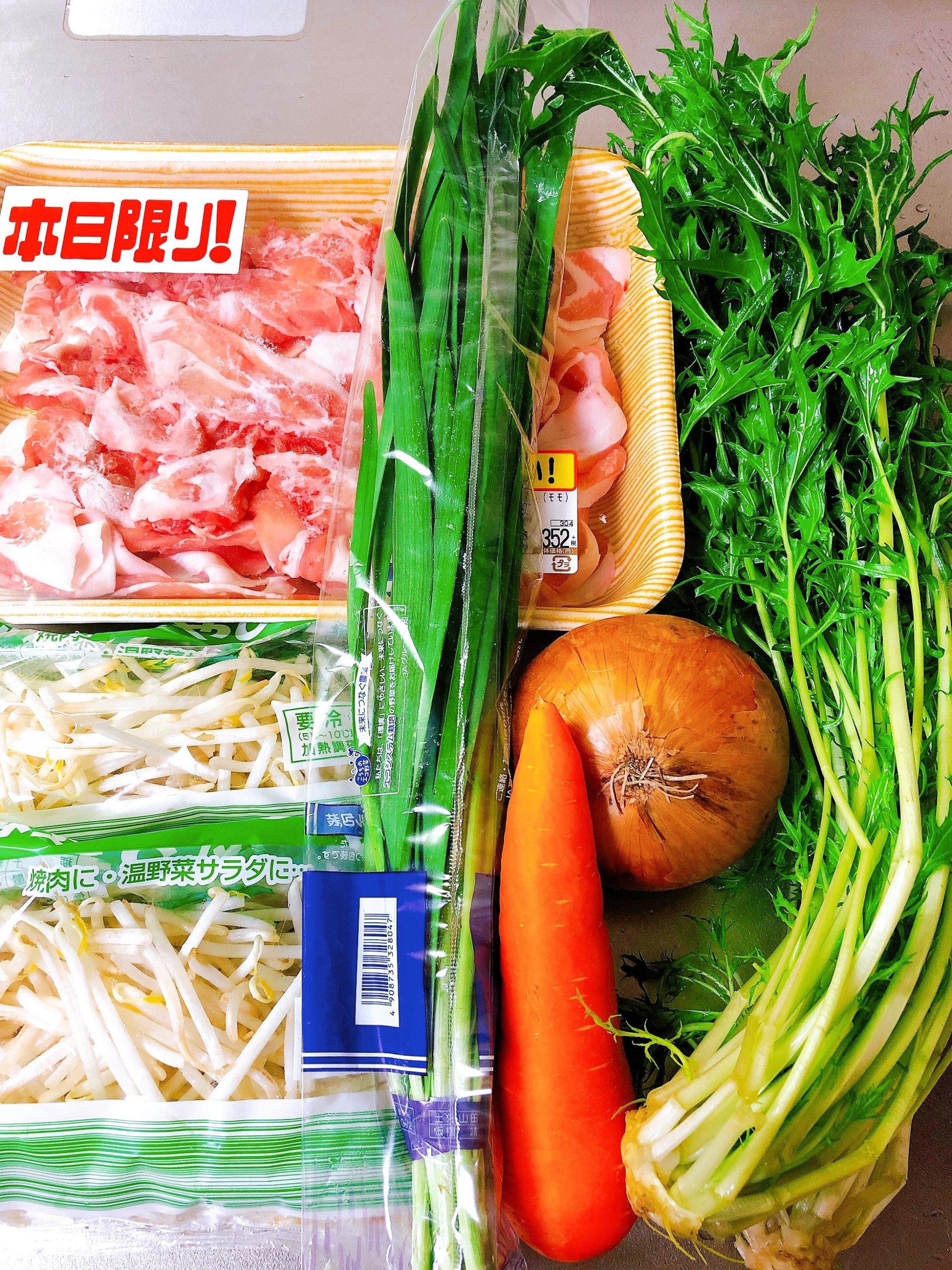 温野菜材料