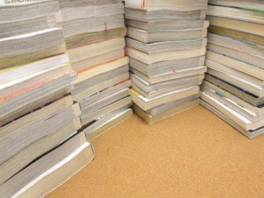 溜まっていく本の断捨離。手元に残す本、手放す本の判断は、1つだけ。