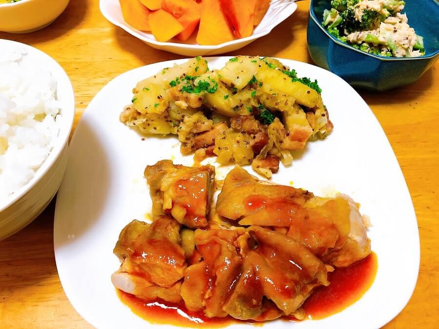 ジャーマンポテト夕食