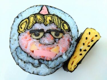 デコ巻き寿司節分の鬼