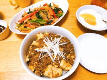麻婆豆腐丼の夕食