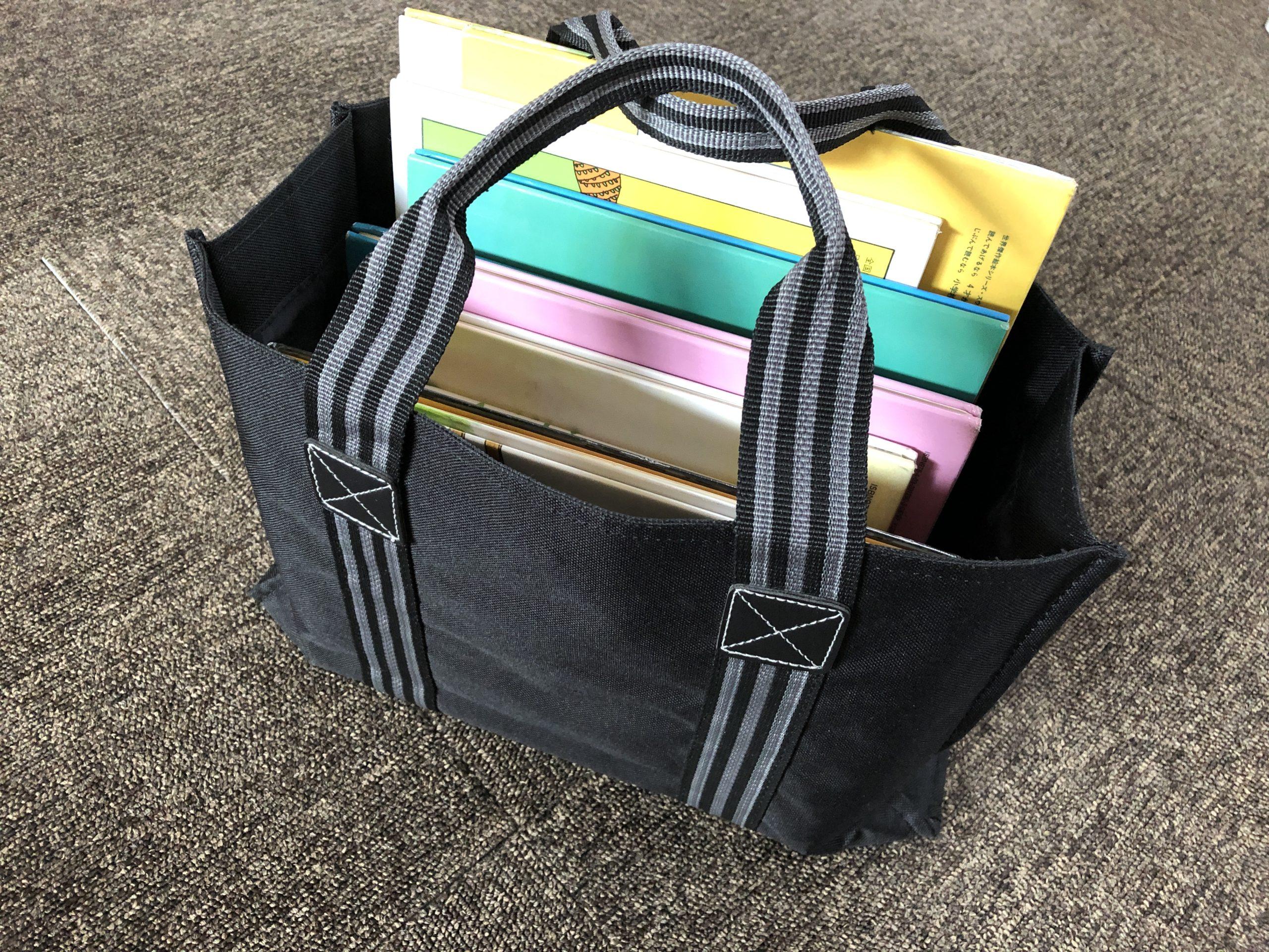 図書館用バッグ