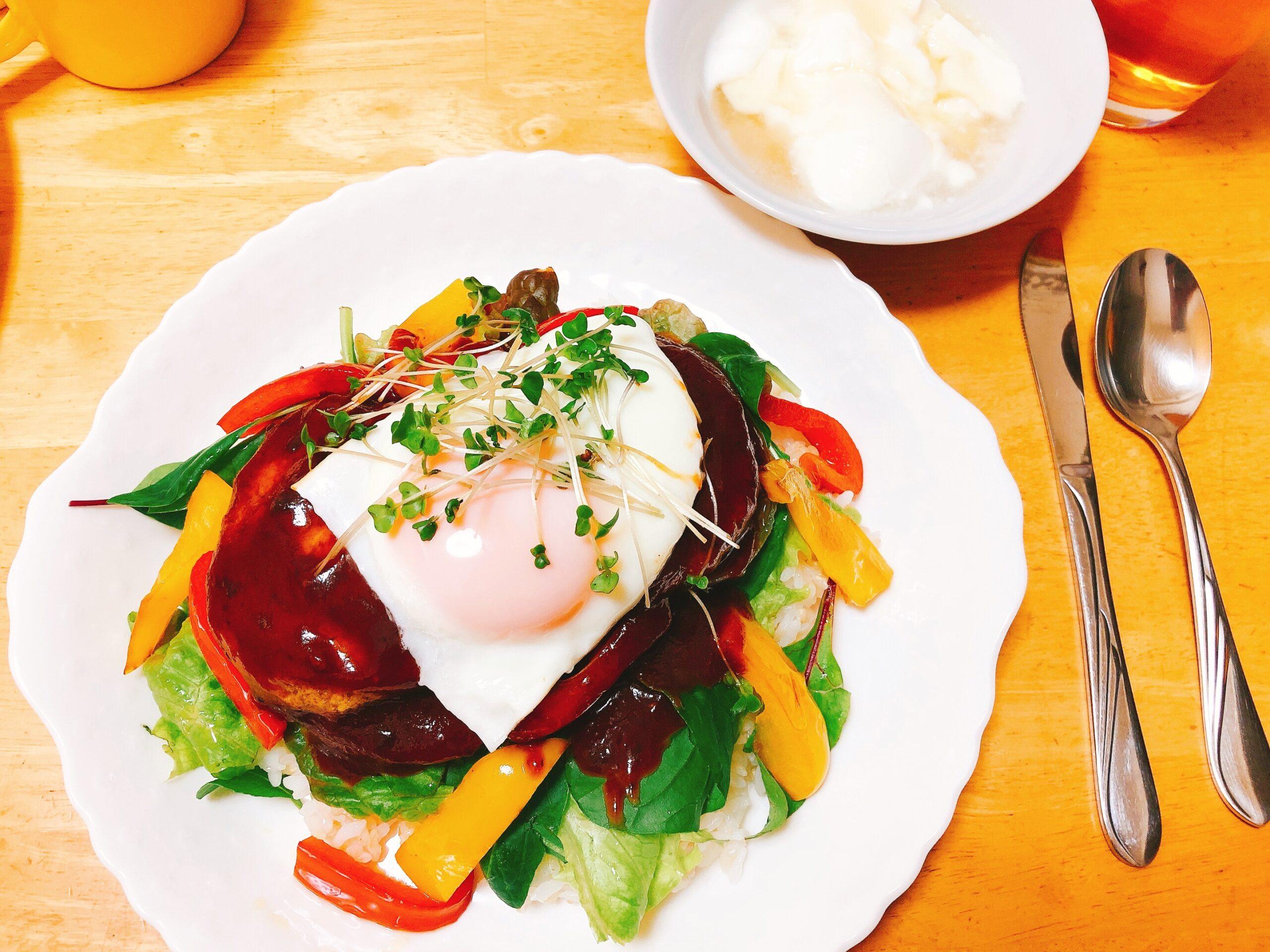 ロコモコ夕食