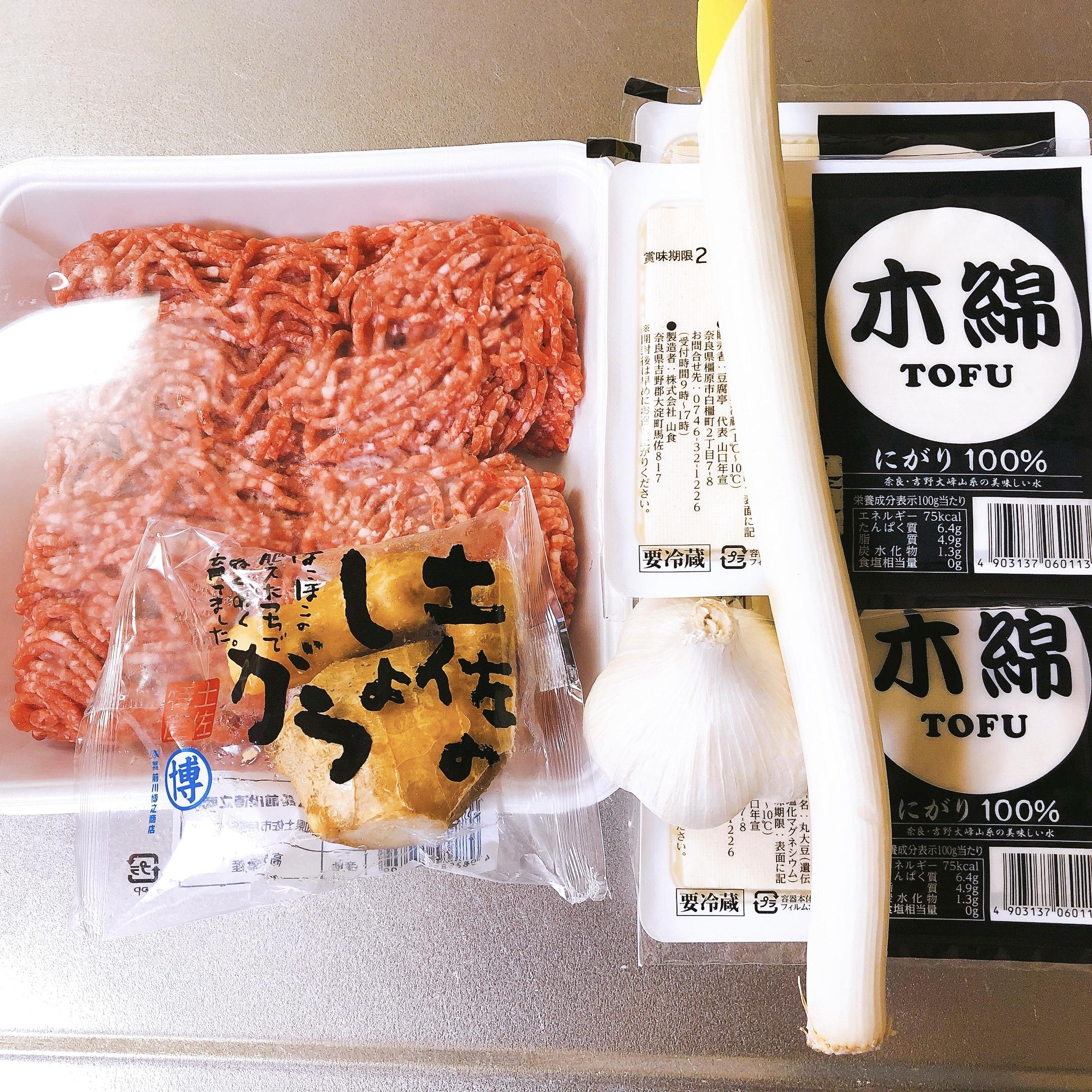 麻婆豆腐具材