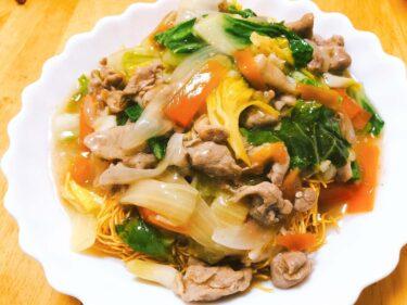 楽する夕食1週間献立、1日目。皿うどんの具材は余り野菜をたっぷり。