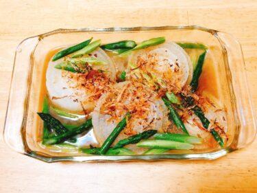 絶品!お箸が止まらない、新玉ねぎの簡単レンジレシピ。具材は2つ。