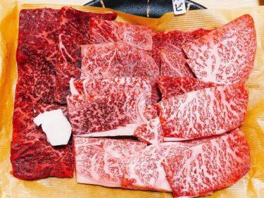 """キャンプの焼肉用の肉選びに""""鹿児島黒牛""""をお取り寄せ。スーパーのお肉を卒業なるか。"""