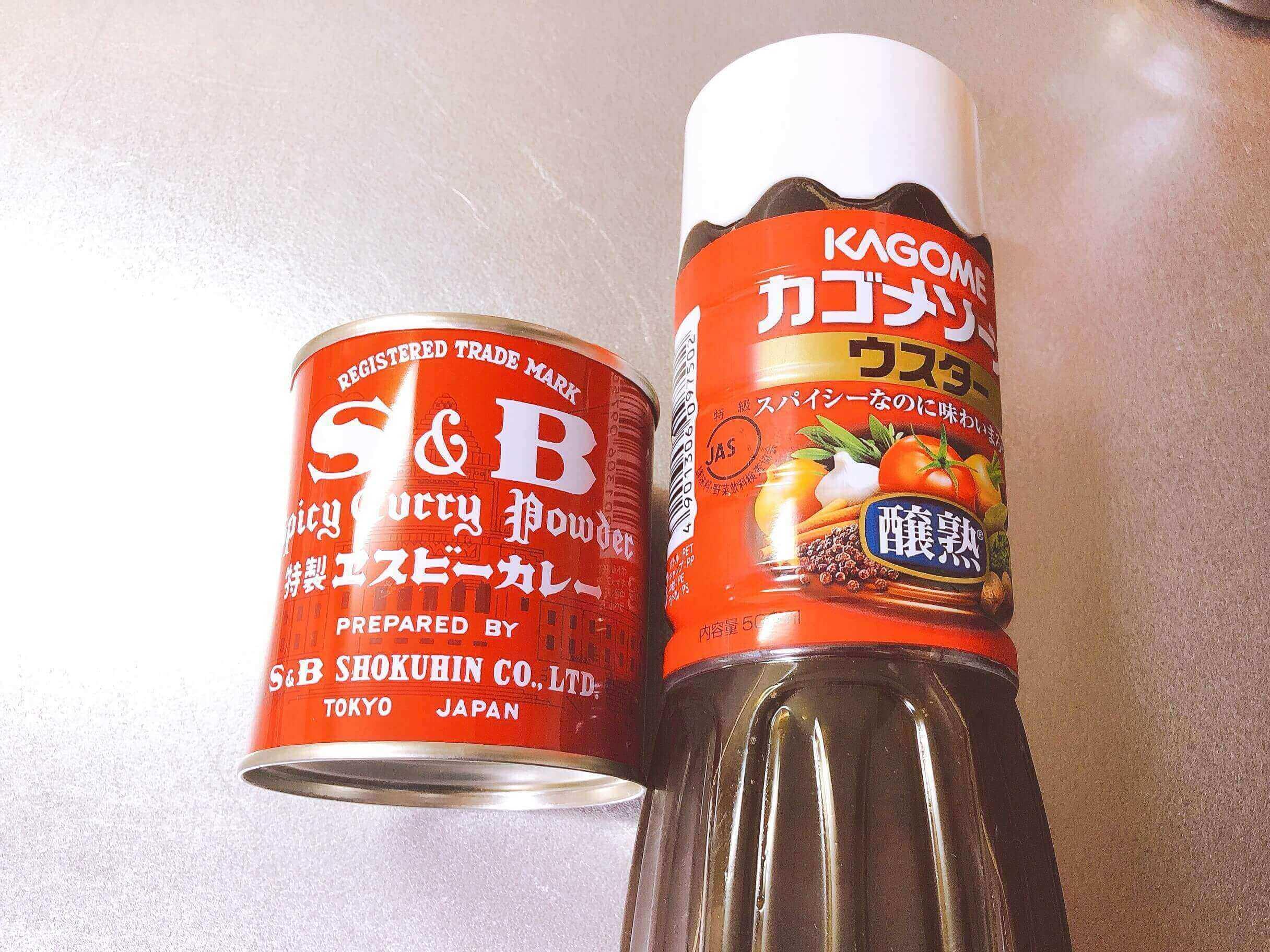 チリコンカンアレンジ、豆のキーマカレーに入れる調味料
