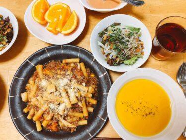 楽する夕食1週間献立、5日目。コンソメスープアレンジ③ゴロゴロ野菜のペンネボロネーゼ