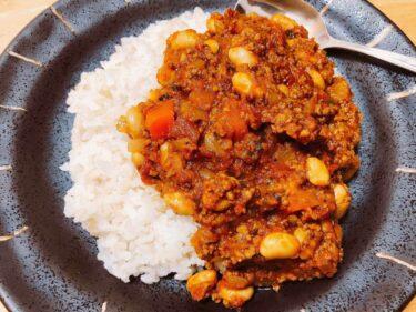 チリコンカンアレンジ、豆のキーマカレー