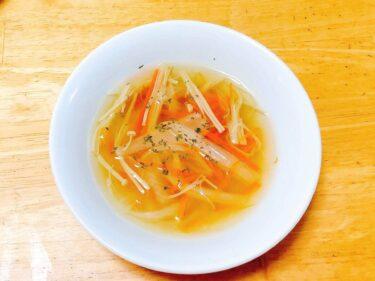 シンプル洋風スープ