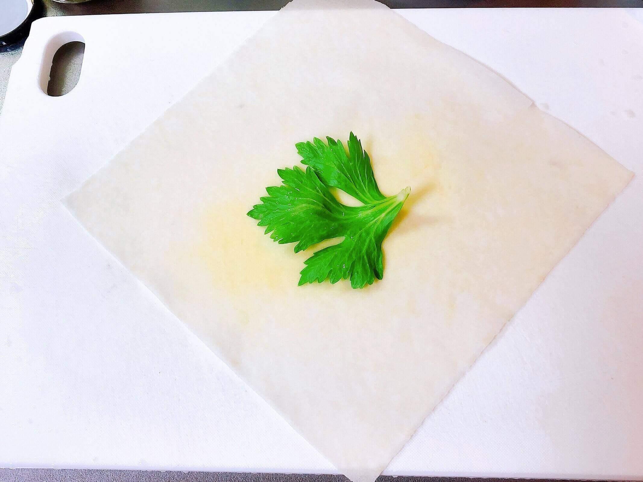 洋風春巻き調理、セロリの葉のせる