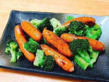 超簡単、絶品!味付けは1つ。ブロッコリーとウインナー炒め。