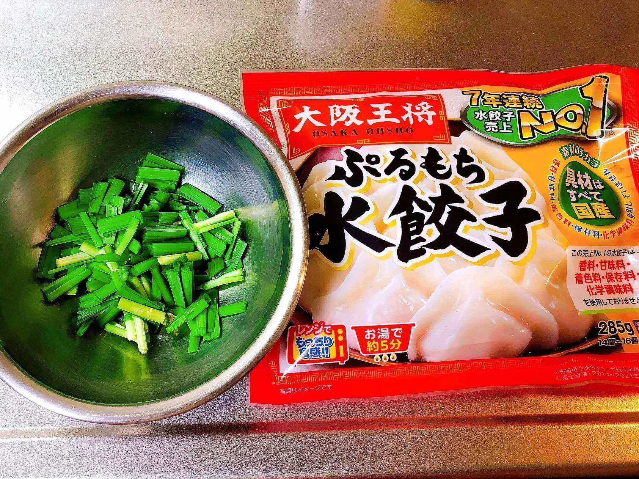 水餃子の中華スープの具材
