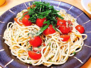 ミニトマトとツナの冷製パスタ