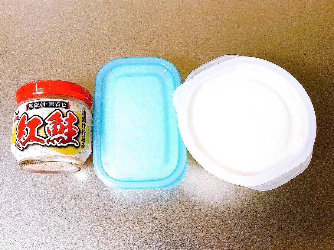 鮭フレークと冷凍ご飯