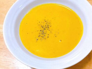 我が家の美味しすぎる、アンチエイジングポタージュスープの作り方。