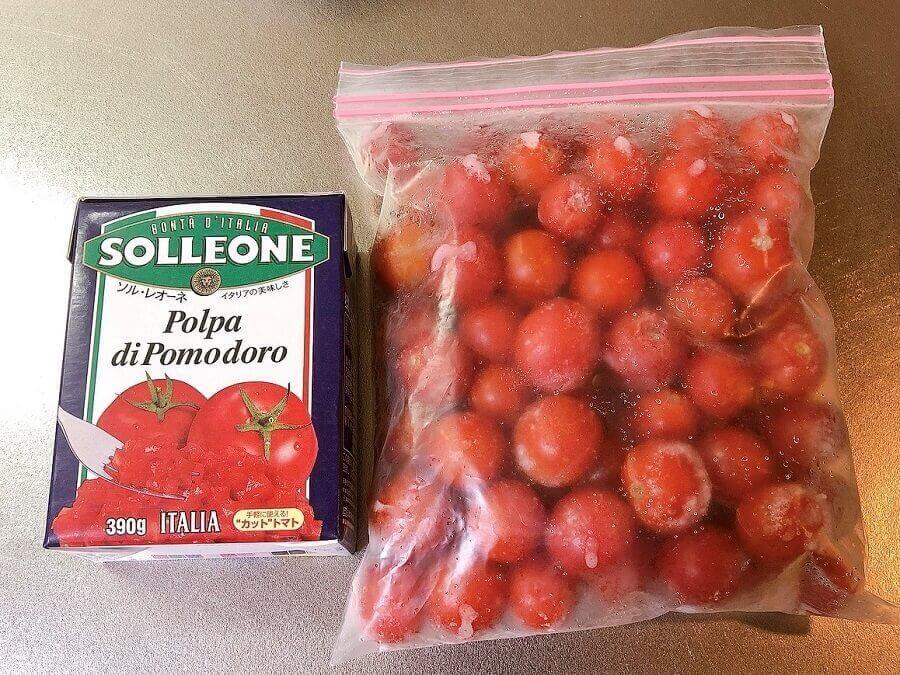 冷凍ミニトマトとカットトマト